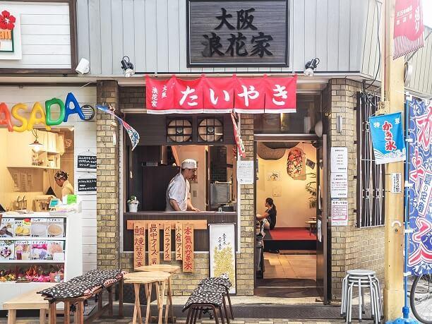 大阪浪花家外観