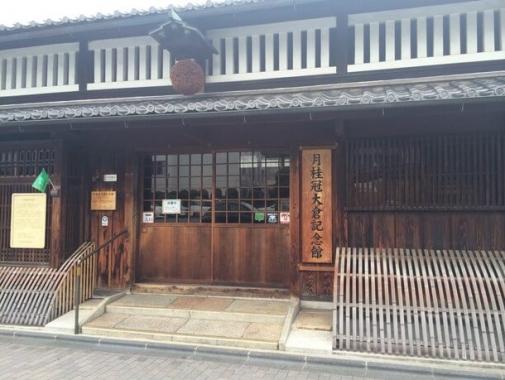 月桂冠大倉記念館入口