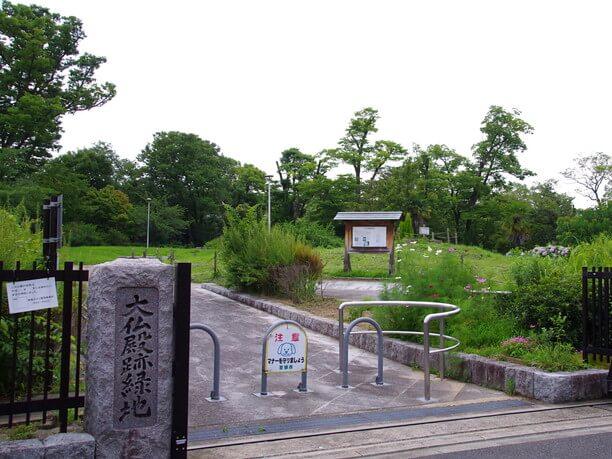 大仏殿跡緑地