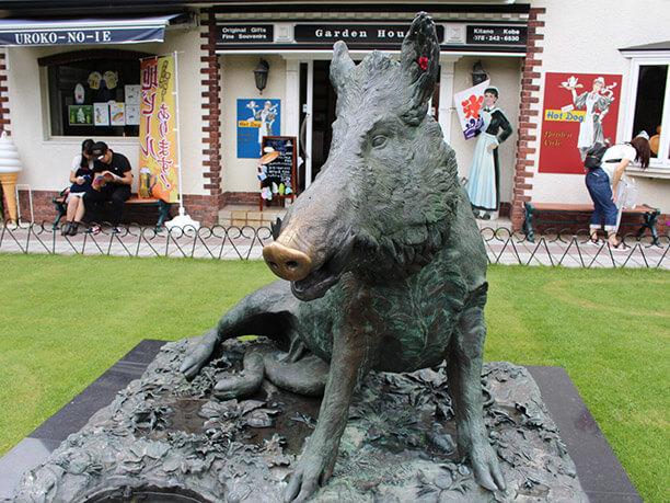 カリドンの猪