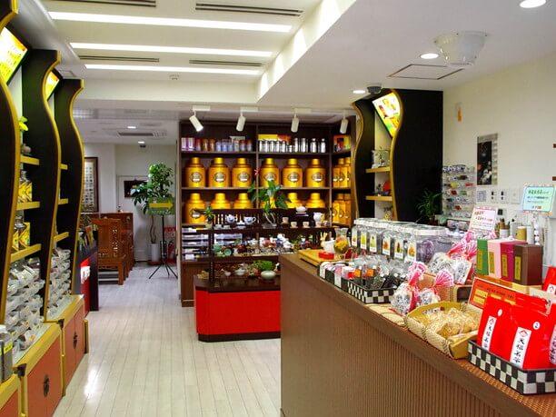 中国茶専門店「天福茗茶」