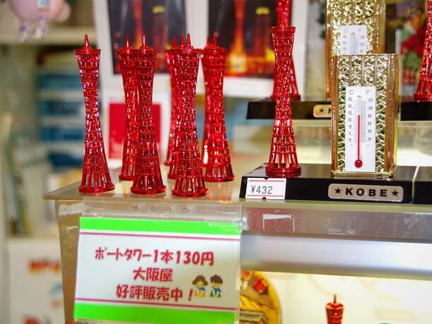 神戸ポートタワーの模型