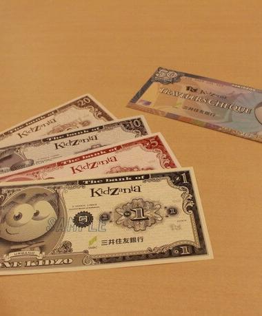 通貨「キッゾ」
