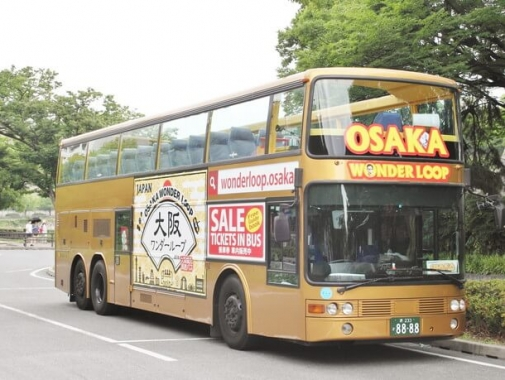 金色のループバス