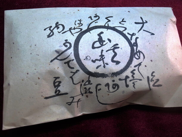 大徳寺納豆の袋