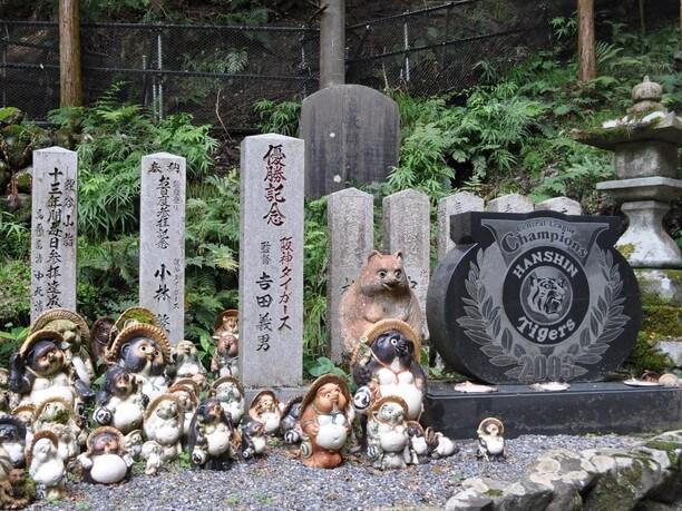 「タヌキダニのお不動さん」の狸たち