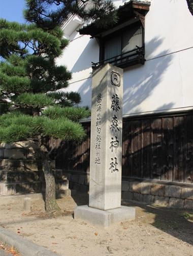 藤森神 社菖蒲の節句発祥の地石碑