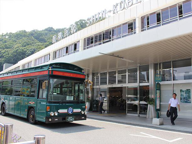 新神戸駅前