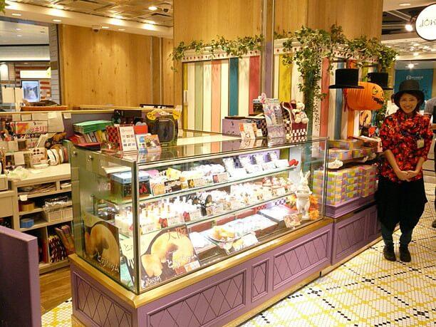 エキマルシェ新大阪店