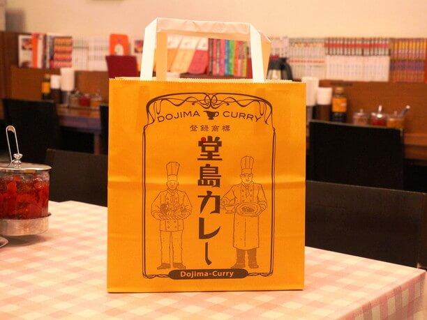 レトロなデザインの黄色い紙袋