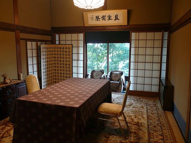 迎賓館として使用されていた部屋