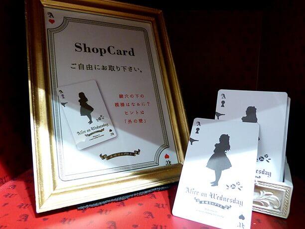 トランプ型カード
