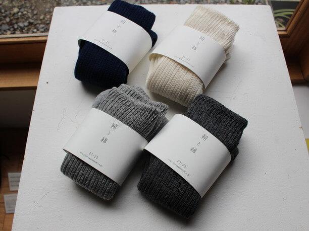 オリジナルソックス「絹と綿」