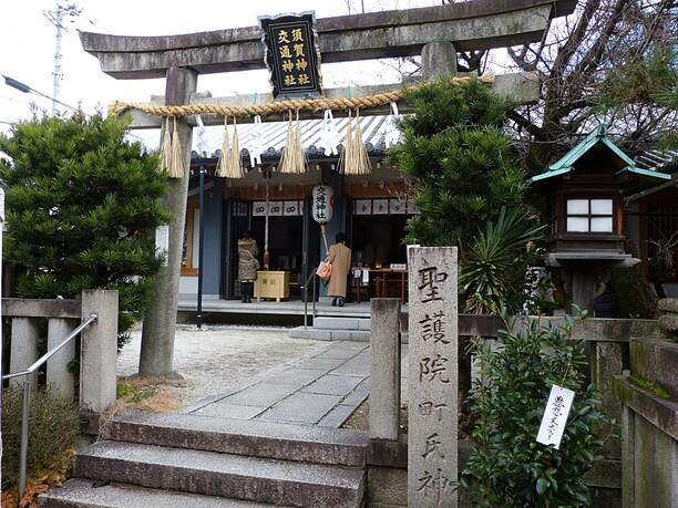 八衢比売神(やちまたひめのみこと)の二柱を祀る交通神社
