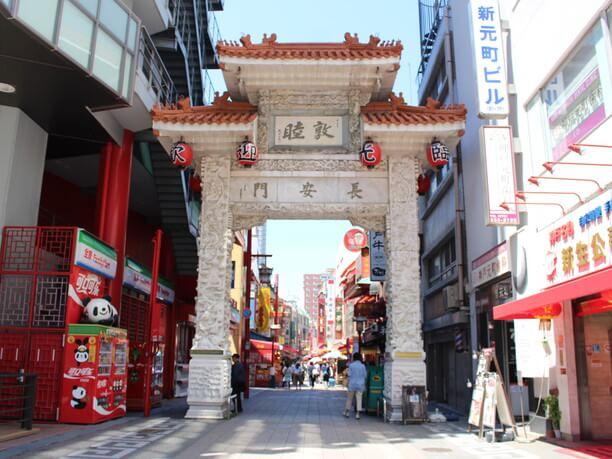 南京町ゲート