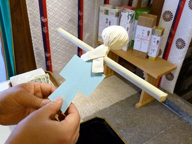 天児ノ儀で使う紙の形代(かたしろ)