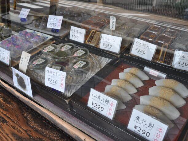 北海道の小豆を使って作ったお菓子たち