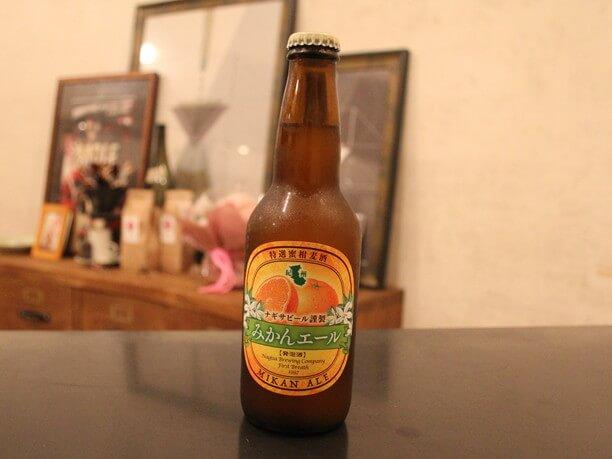 ナギサビールの「みかんエール」