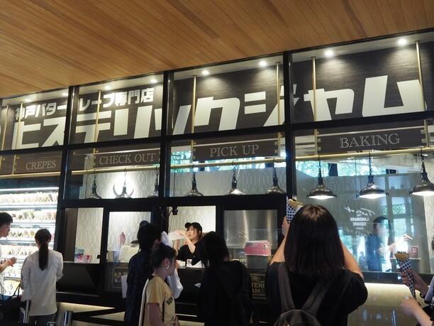 神戸で大人気の「ヒステリックジャム」