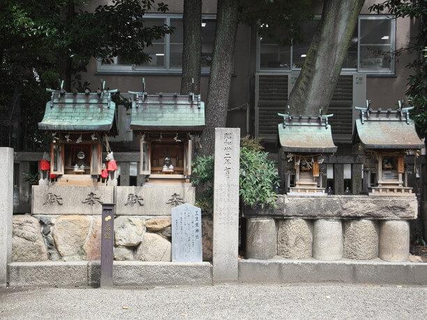 慰霊の記念碑