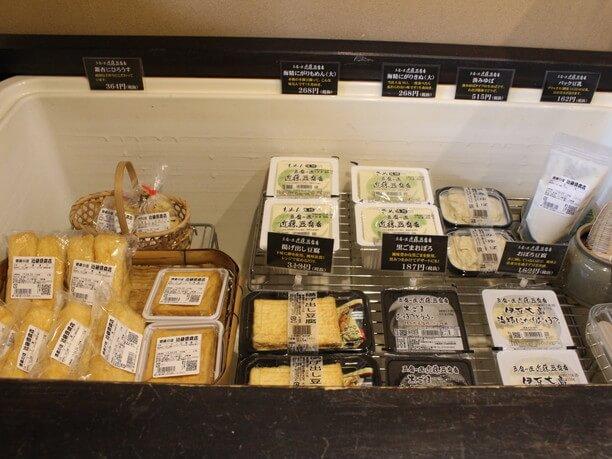 国産契約大豆を100%使用豆腐