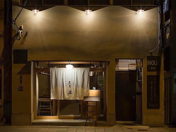 関西で名の知れたうどんの名店「青空blue」