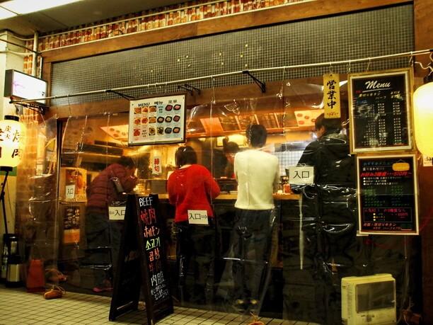 駅近立ち飲み焼肉の店「さくら食堂」