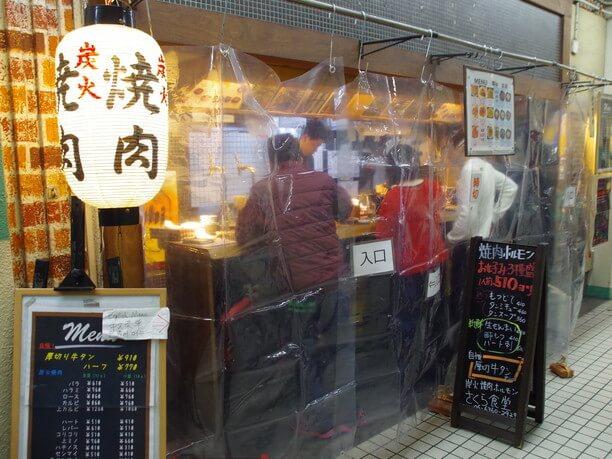 駅地下でサクッと食べられるお店