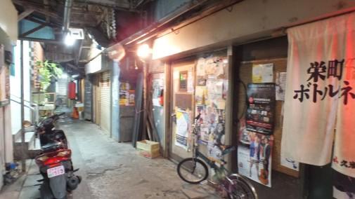 榮町市場通り