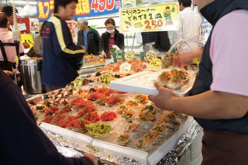 一皿250円の海鮮コーナー