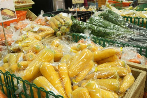 あざやかな島野菜