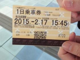 1日乗車券