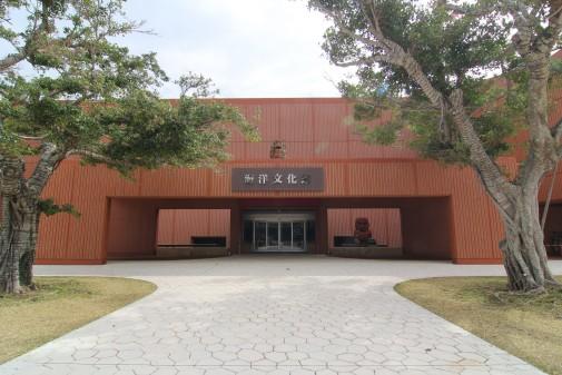 海洋文化館入り口