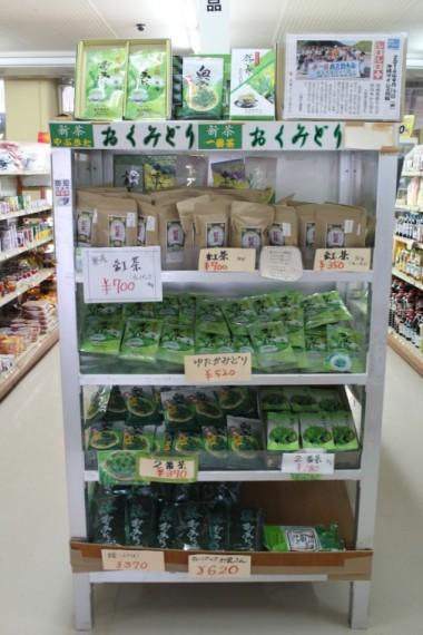 日本一早い新茶奥みどり