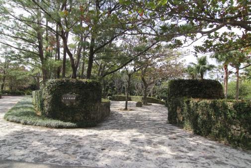 おもろ植物園