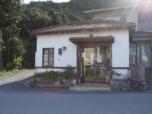 Cafe ラダック