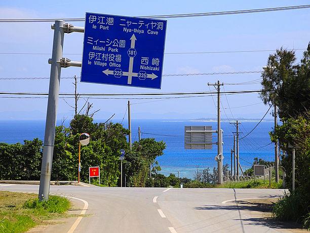 伊江ビーチ2