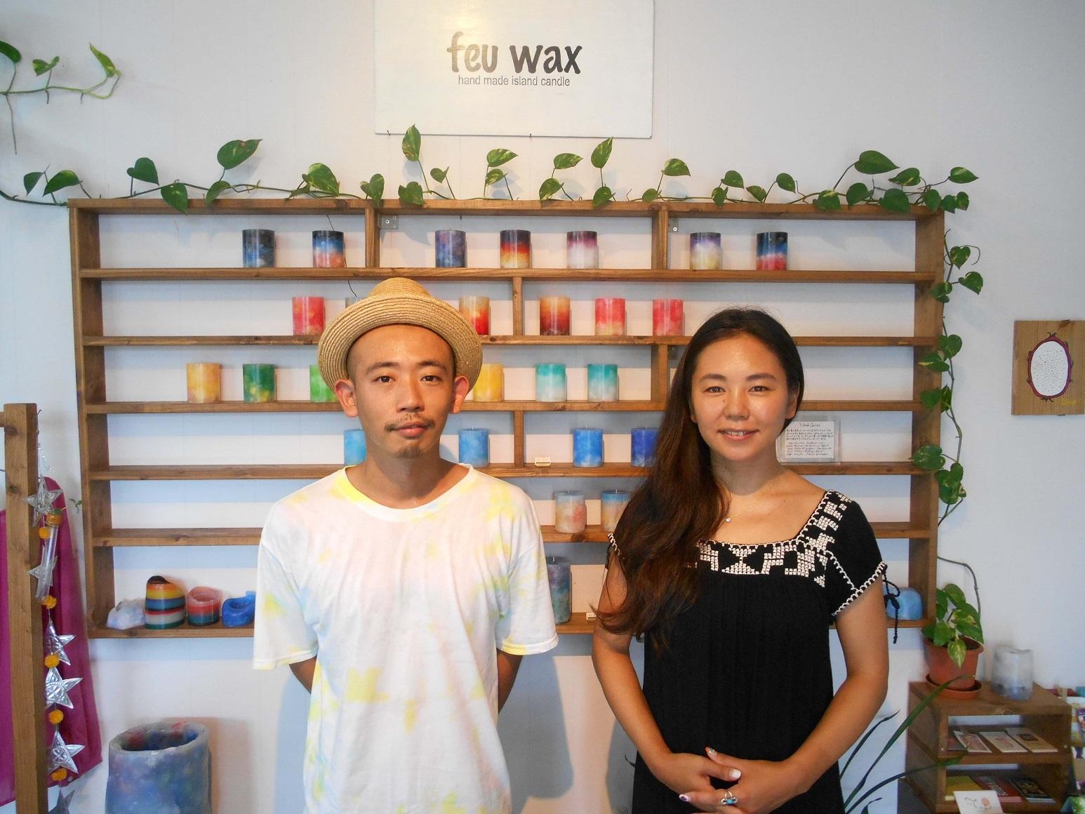 Feu Wax店内