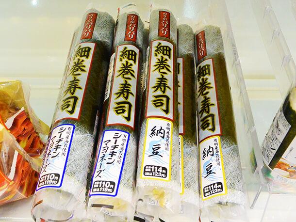 長い細巻寿司
