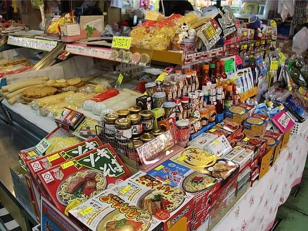 牧志公設市場で見る沖縄食文化