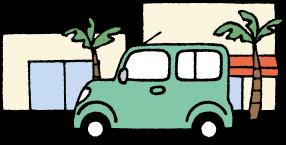 市街地は小回りのきく小型車