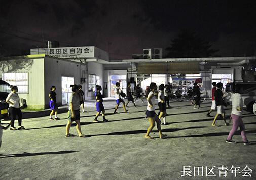 長田区青年会