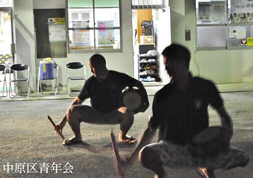 中原区青年会
