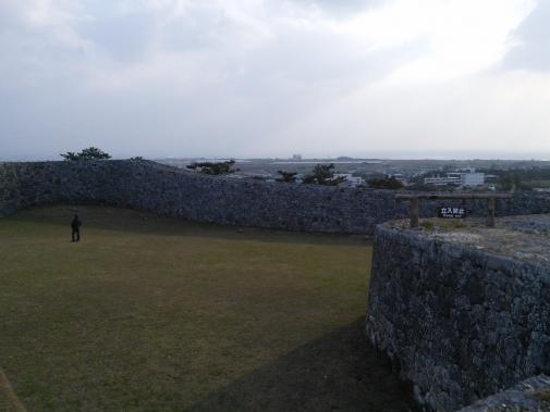 座喜味城内の景色