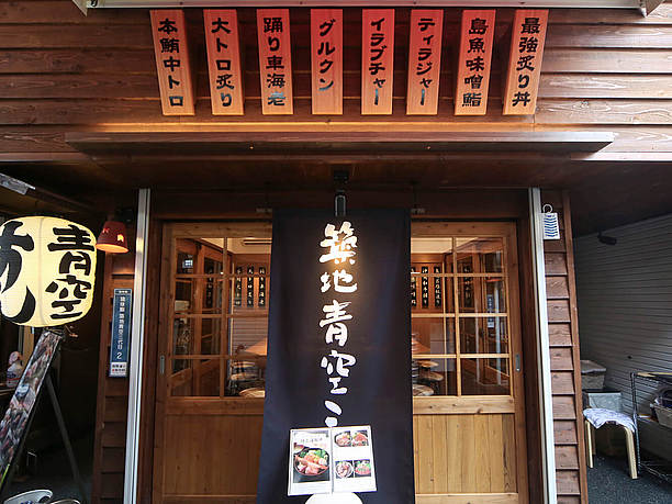 屋台村の寿司屋
