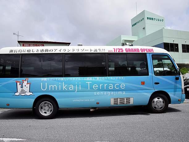 無料のシャトルバスを活用
