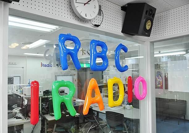 ラジオ局:FM沖縄