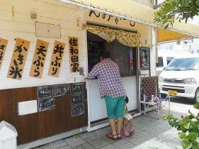公設市場前の通りに忽然と現れる小屋、佐和田屋