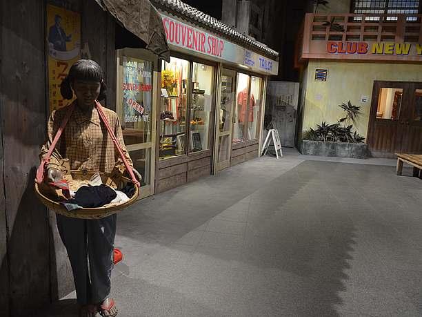 「住民の見た沖縄戦『証言』」と題された第4展示室