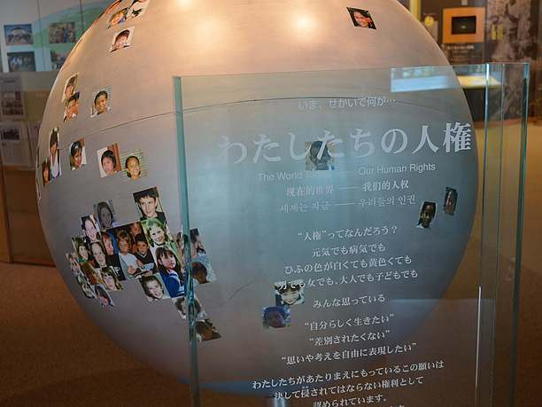 第5展示室は「太平洋の要石(かなめいし)」